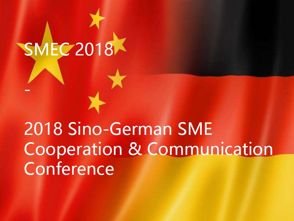 Sino-German SME Cooperation & Communication Conference 2018